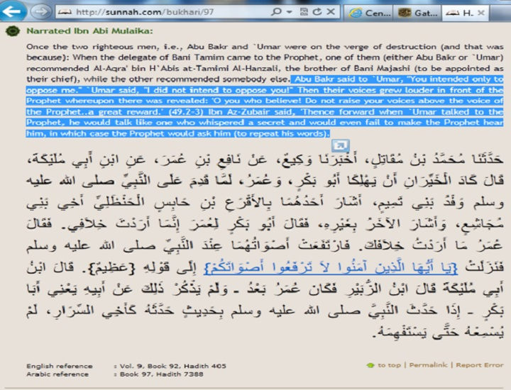 Abu Bakr and Umar raised their voices in front of holy Prophetpbuh