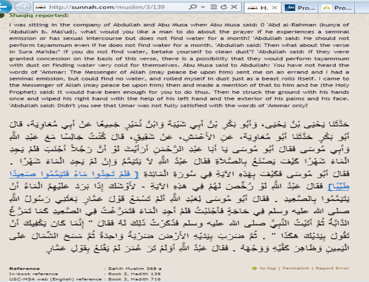 Some Companions not happay with the ruling of Tayammum which is proven by Quranic verse and Sunnah - 3