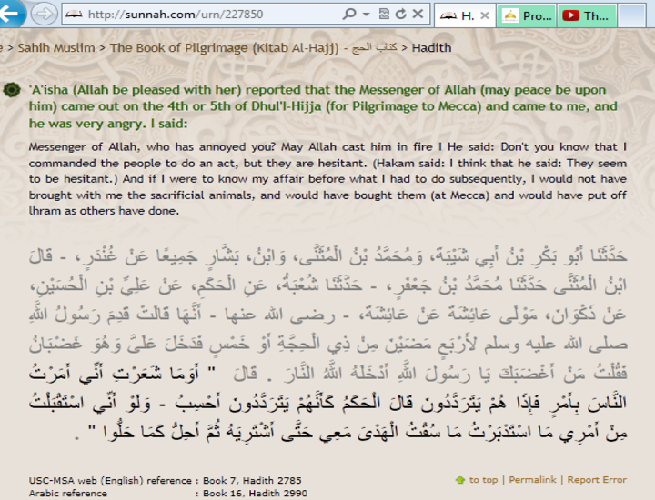 The Companions hesitated to Obey the Holy Prophet the Prophet got angry and mother Aisha cursed