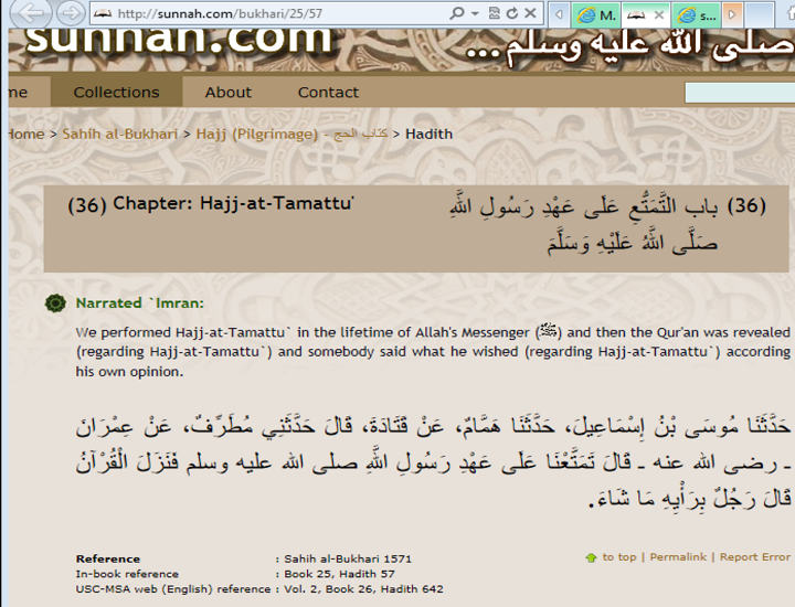 Umar bin Khattab changed the sharia law of Muttaa Temporary marraiage - 3