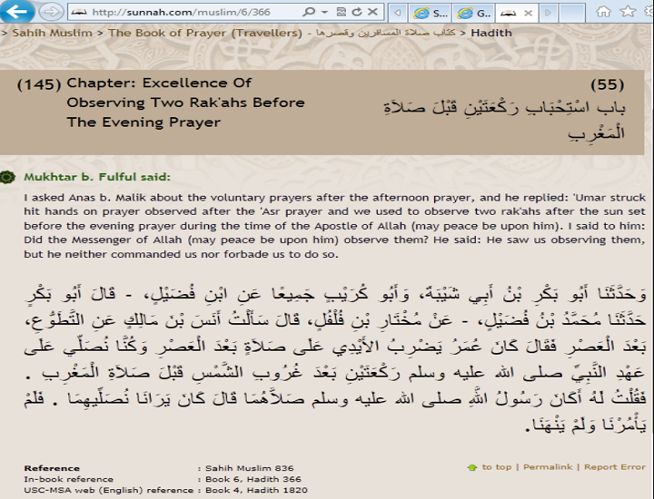Umar bin Khattab used to hit the companions if they perform the Sunnah of the Prophet