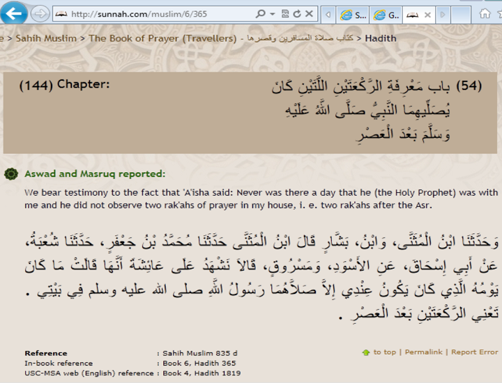 Umar bin Khattab used to hit the companions if they perform the Sunnah of the Prophet - 2